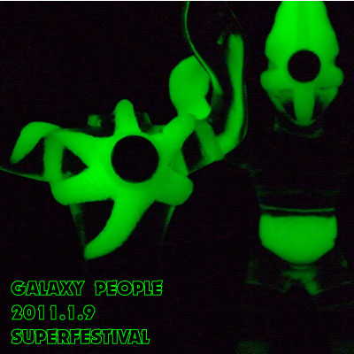 GID Glow in the Dark Galaxy People toys for Superfestival 55