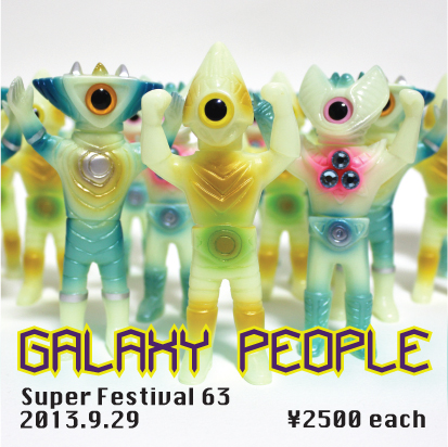 Galaxy People SuperFestival 63 releases!